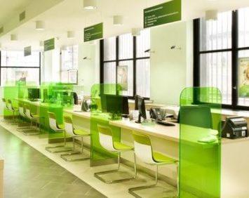 Открыть счет в банке Словакии