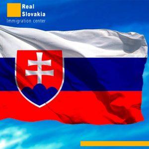 ПМЖ в Словакии для гражданина Евросоюза