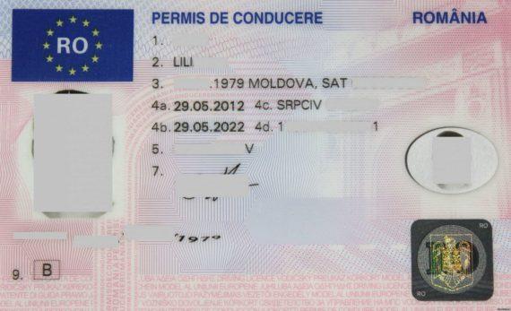 Замена водительских прав в Румынии