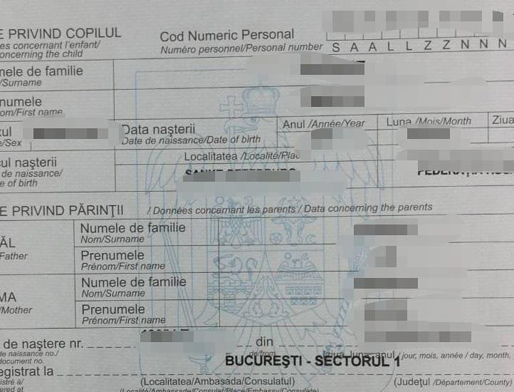 Получение свидетельства о рождении в Румынии