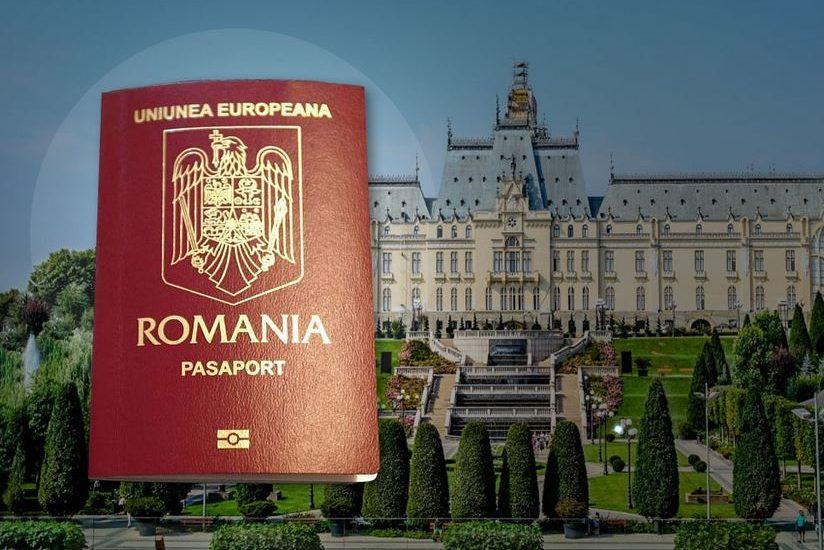 Получение заграничного паспорта Румынии