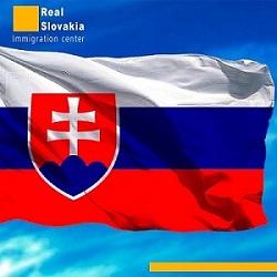 Иммиграция в Словакию 2021